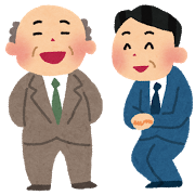 gomasuri_businessman