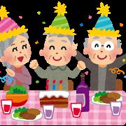 roujin_party