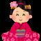shinnen_aisatsu_woman