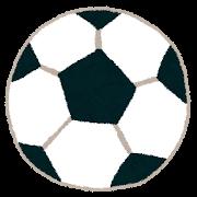 sport_soccerball