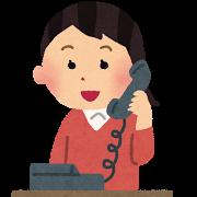 「電話予約 画像」の画像検索結果