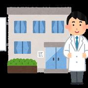 medical_kaigyoui