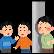 kids_hitomishiri