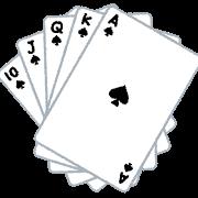 card_royalstraightflush