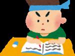 syukudai_boy
