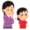 family_hankouki_haha_musume